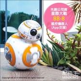 【配件王】現貨 先創 公司貨 星際大戰:原力覺醒 STAR WARS BB-8 BB8 遙控智能機器人