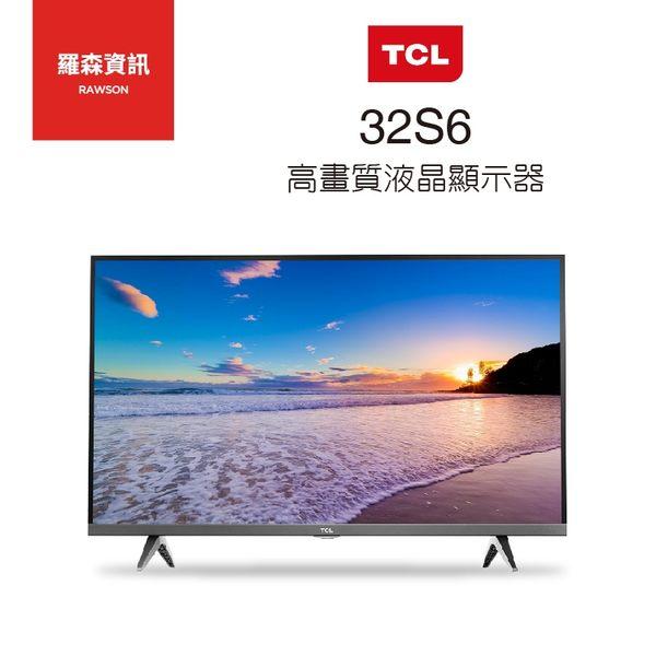 【免運到府】TCL 32S6 32吋 超薄 窄邊 液晶 顯示器 電視 螢幕 原廠公司貨