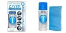 車之嚴選 cars_go 汽車用品【S101】日本進口 Prostaff X-MAL1 全功能萬用汽車鍍膜劑 300ml (全車色)