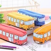 創意中小學生筆袋男兒童卡通巴士汽車文具袋大容量筆盒鉛筆盒 小時光生活館