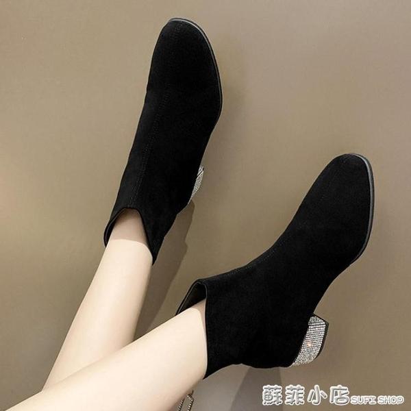 春秋冬季襪短靴高跟女鞋馬丁彈力小跟瘦瘦粗跟百搭2020年新款單靴 蘇菲小店