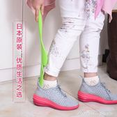 長柄鞋拔子家用提鞋器懶人穿鞋器塑料花瓣創意鞋扒子YYP  蜜拉貝爾