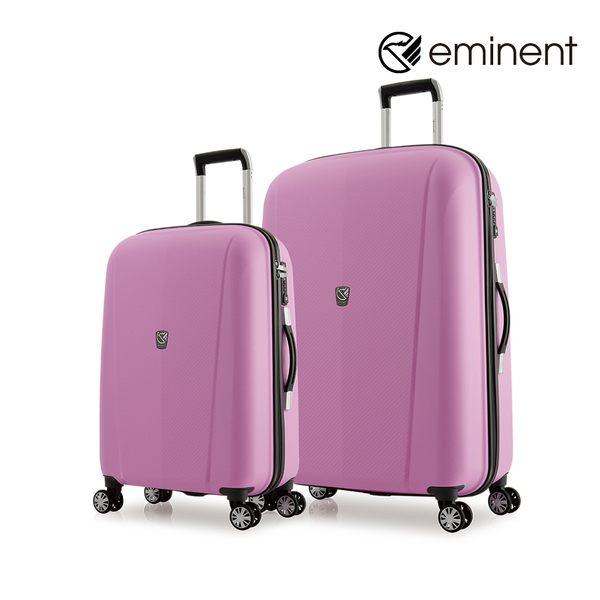極簡風格純彩PP行李箱 24+28吋