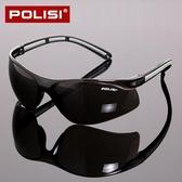 實驗防護眼鏡防塵防沙擋風鏡電焊防強光抗沖擊防風護目鏡 范思蓮恩