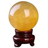 風水球 開光天然黃水晶球風水球轉運球黃色水晶球擺件七星陣招財鎮宅【快速出貨八折鉅惠】