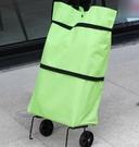 購物袋可折疊便攜大容量