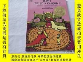 二手書博民逛書店May罕見I Bring a Friend? 我可以帶一個朋友過來嗎?Y8204 Beatrice de Re