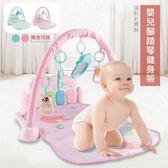 玩具 嬰兒健身腳踏琴 二色