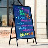 大號螢光板廣告板80 120螢光屏電子寫字板黑板LED廣告牌展示黑板IGO  電購3C