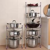 放鍋架子廚房置物架用品鍋具收納架鍋架多層落地三角轉角儲物家用 台北日光
