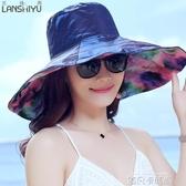 太陽帽子女夏天大沿遮陽帽防曬太陽帽出游防紫外線海邊度假沙灘帽 依凡卡時尚