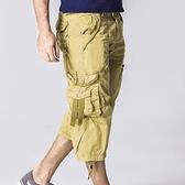 短褲 七分-歐美多口袋寬鬆水洗男工裝褲5色73ml35【巴黎精品】