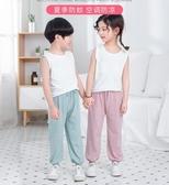 女童春裝2019新款兒童防蚊褲薄款女寶寶寬鬆燈籠褲子男童夏季童裝