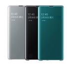 SAMSUNG Galaxy S10e 原廠全透視感應皮套