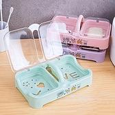 香皂盒 帶蓋雙格創意洗衣皂盒瀝水肥皂盒香皂盒大號便攜雙層旅行 歐歐