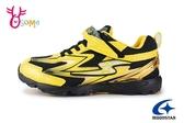 Moonstar 月星 競速慢跑鞋 男童 透氣 運動鞋 H9696#黃色◆OSOME奧森鞋業