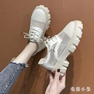 小皮鞋夏單鞋女2020新款網紗鏤空厚底增高鬆糕洞洞鞋百搭大碼英倫風 LR22496『毛菇小象』