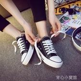 2020新款小白帆布女鞋球鞋板鞋ulzzang韓版春季百搭夏季休閒布鞋 育心小館