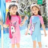 女童泳衣 兒童泳衣女女童連體獨角獸泳衣小中大童長短袖防曬女孩可愛游 多色小屋