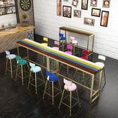 北歐大理石吧台桌實木酒吧桌椅組合靠牆吧台高腳桌家用小吧台 樂活生活館
