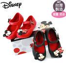 童鞋 Disney迪士尼不對襯大頭 Q軟...