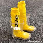 兒童雨鞋男童女童小孩水鞋膠鞋寶寶幼兒園小童小學生透明雨靴套鞋艾美時尚衣櫥