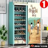 鞋架簡易鞋柜家用門口多層防塵經濟型寢室鞋架子收納【探索者戶外】
