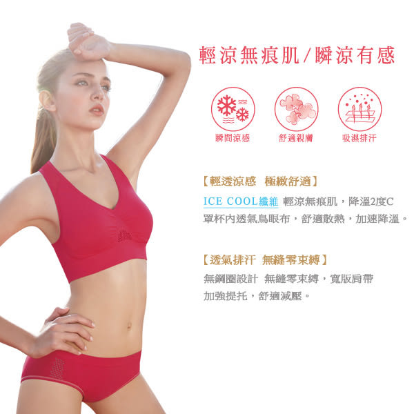 曼黛瑪璉-紓壓好動IceBar背心式內衣  M-XL(寶藍)(未滿3件恕無法出貨,退貨需整筆退)