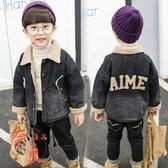 男童牛仔外套刷絨冬裝帥氣加厚保暖薄棉衣
