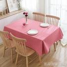 桌布桌墊純色棉麻臺布茶幾布藝加厚亞麻北歐簡約小清新現代素色餐 【快速出貨】