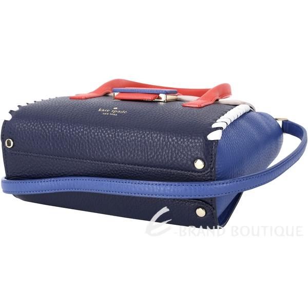 Kate Spade Carlyle Alexa 中款撞色拼接手提肩背包(藍色) 1830112-23