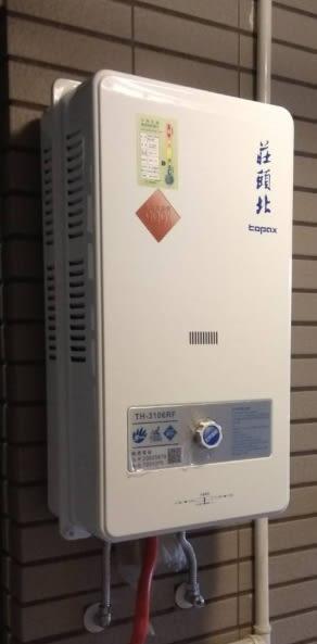 莊頭北 10L安全熱水器    產品型號1:TH-3106RF