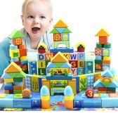 積木 大積木3-6周歲寶寶木質玩具3-6-8歲男孩女兒童益智玩具 免運直出交換禮物