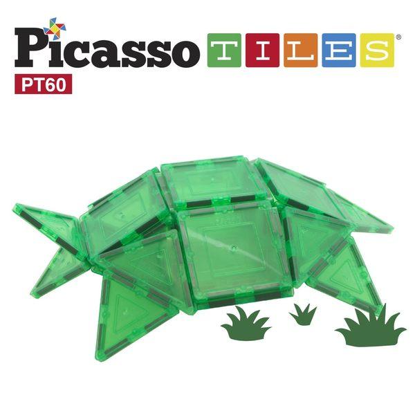 美國Picasso Tiles 3D立體益智磁性積木60片 - PT60 盒損福利品