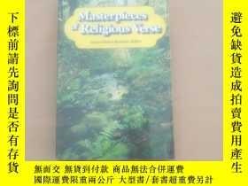 二手書博民逛書店Masterpieces罕見of Religious Verse 宗教詩歌傑作(英文原版)Y11026 Jam