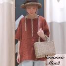 「Summer」幾何圖案十字繡設計棉質短袖上衣 (提醒 SM2僅單一尺寸) - Sm2