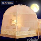新款蒙古包蚊帳三開門有底加密加厚1.8m米床雙人家用兒童防摔color shop igo