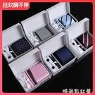 六件套男士領帶正裝商務職業韓版8cm新郎結婚紅色藍色禮盒套裝「時尚彩紅屋」