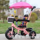兒童手推車可拆嬰兒幼兒自行車腳踏三輪車小孩寶寶1-2歲3周半5歲 NMS漾美眉韓衣