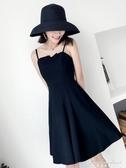 吊帶洋裝女夏初戀法式赫本風小黑裙氣質收腰顯瘦打底桔梗吊帶裙 黛尼時尚精品