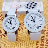 時尚手錶女學生潮流超薄簡約白色清新個性休閒大數字石英男錶  良品鋪子
