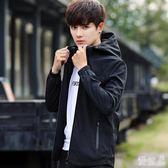 秋季休閒韓版修身男士新款夾克外套 YY1103『優童屋』