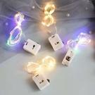 LED聖誕禮盒裝飾燈花環 蛋糕禮盒裝飾燈串 銅線暖白彩色發光燈線 【母親節禮物】