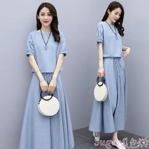 棉麻洋裝 棉麻連身裙女夏2021夏裝新款女裝夏天顯瘦長裙氣質套裝裙子兩件套 新品