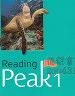3-二手書R2YB《Reading Peak 1》(1CD.無習作) Build