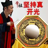 (交換禮物)帝祖合金八卦鏡掛件凸鏡凹面風水用品擺件太極門口居家裝飾品