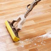 家用不銹鋼桿海棉吸水拖把膠綿拖把頭對折擠水可拉伸地板拖免手洗igo    韓小姐