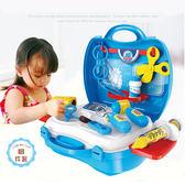兒童過家家手提箱 仿真醫生玩具醫具收納箱男孩女孩手提玩具禮品
