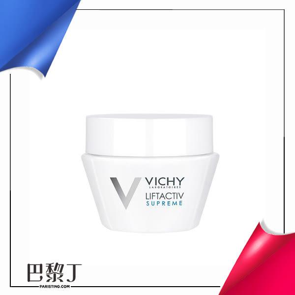 Vichy 薇姿 R激光賦活女神霜(混合肌) 15ml【巴黎丁】