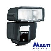Nissin i40 For Nikon輕量微型閃燈